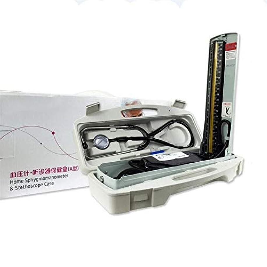 ドナー評判スーパーLY88聴診器血圧計プロフェッショナルアーム医療機器血圧モニター在宅医療ツール