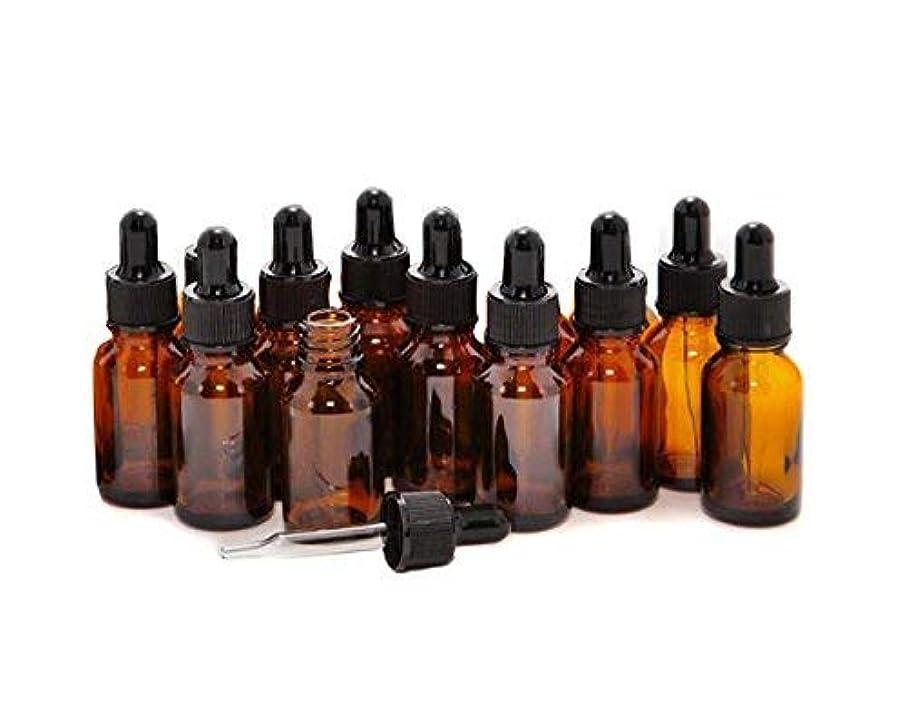 くるみおっと食料品店12 PCS Empty Refillable 10ML Amber Glass Droppers Essential Oil Bottles Aromatherapy Cosmetics Elite Fluid Container...