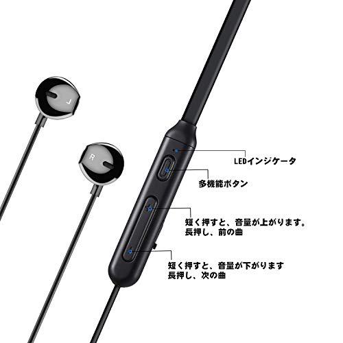 進化版 IPX5完全防水 iHarbort Bluetooth イヤホン 低音重視 8.5時間連続再生 Hi-Fi 高音質 マグネット搭載 スポーツ用ワイヤレスイヤホン マイク内蔵 ハンズフリー通話 CVC6.0 ノイズキャンセリング搭載 ブルートゥース イヤホンiPhone、iPod、Android用