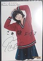 水瀬いのり CD「Ready Steady Go」TSUTAYA特典 ブロマイド 生写真