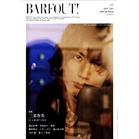 BARFOUT! 212 三浦春馬 (Brown's books)