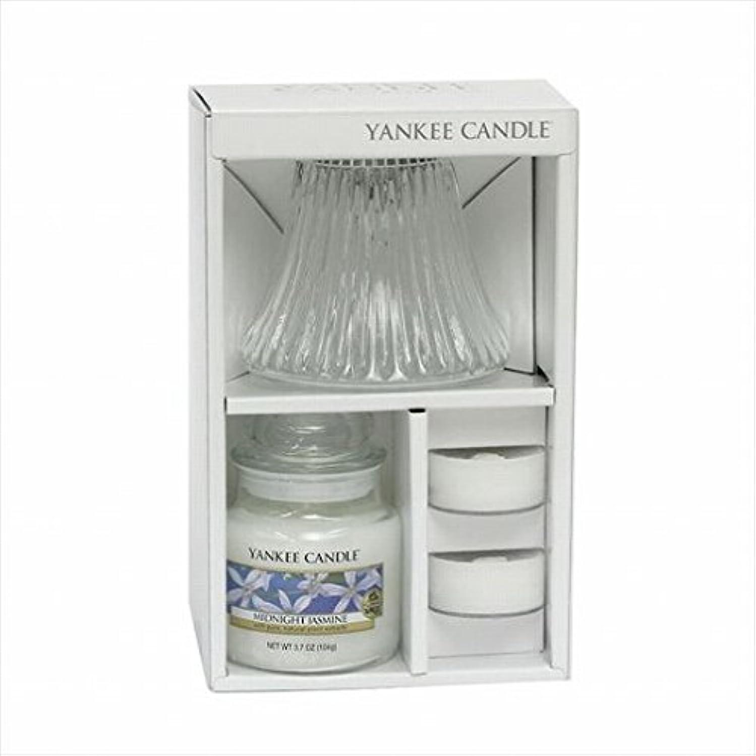 なしで信頼性のある騒ぎカメヤマキャンドル( kameyama candle ) YANKEE CANDLE ジャーS ネオシェードセット フルート 「 ミッドナイトジャスミン 」