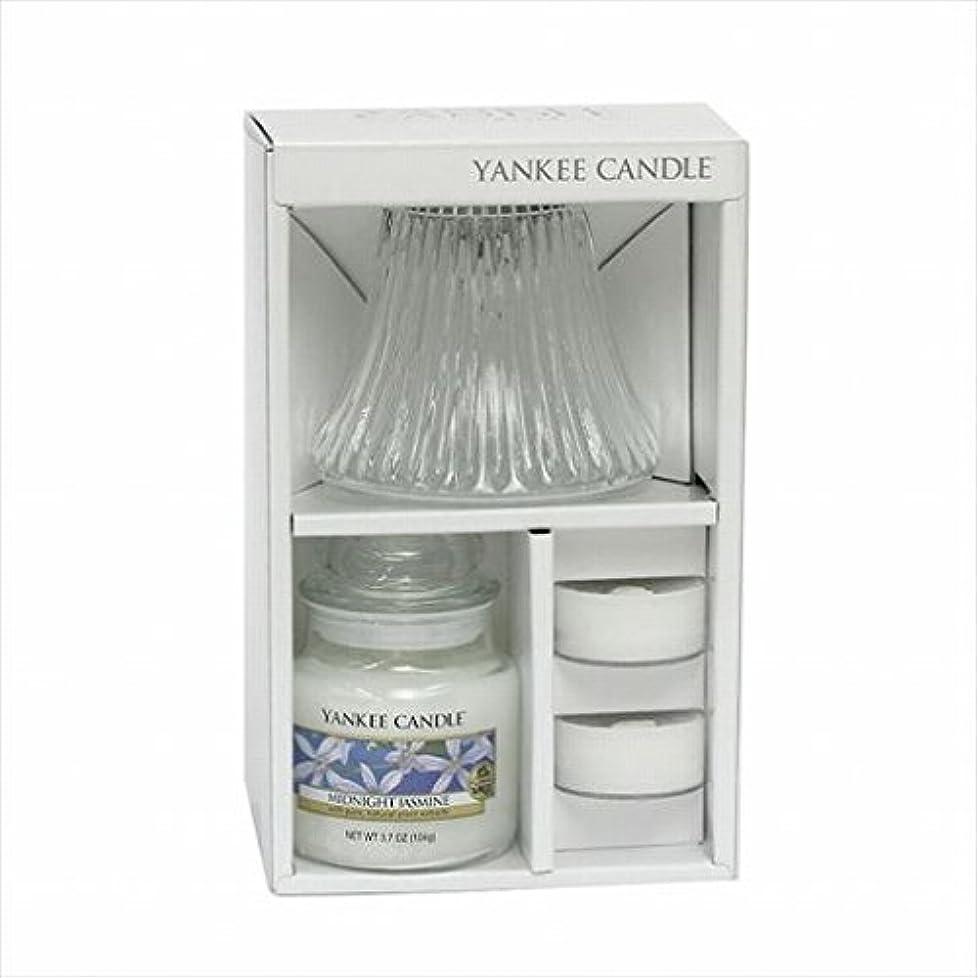 蜂イーウェル何でもカメヤマキャンドル( kameyama candle ) YANKEE CANDLE ジャーS ネオシェードセット フルート 「 ミッドナイトジャスミン 」