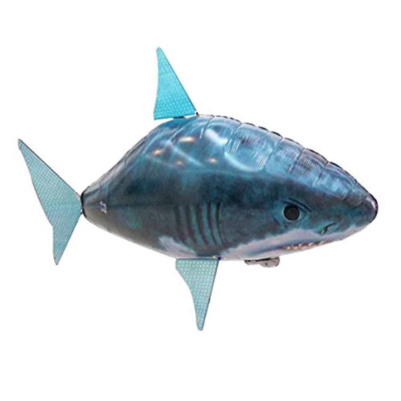 規定一懸念サスペンション電動リモートコントロールデリバリーータブルフライングフィッシュエアバルーンサメ-ブルーのフライングサメのおもちゃ