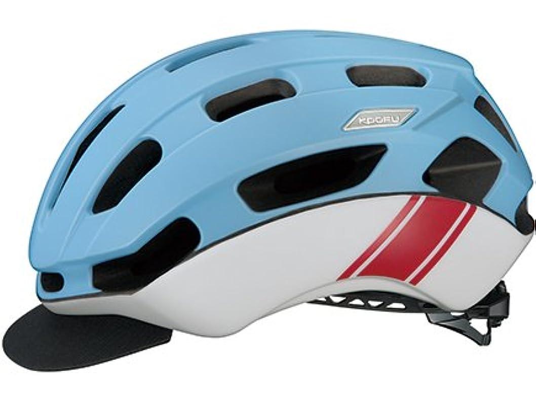 リアルゆるい口実KOOFU(コーフー) BC-GLOSBE2 L/XLサイズ マットブルーレーサー ヘルメット BCグロッスベ2