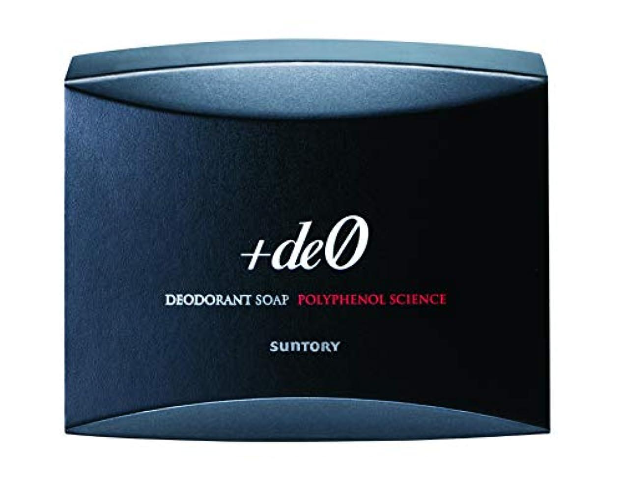薄暗いイディオム便宜サントリー プラスデオ デオドラントソープ|加齢臭?体臭対策用石鹸