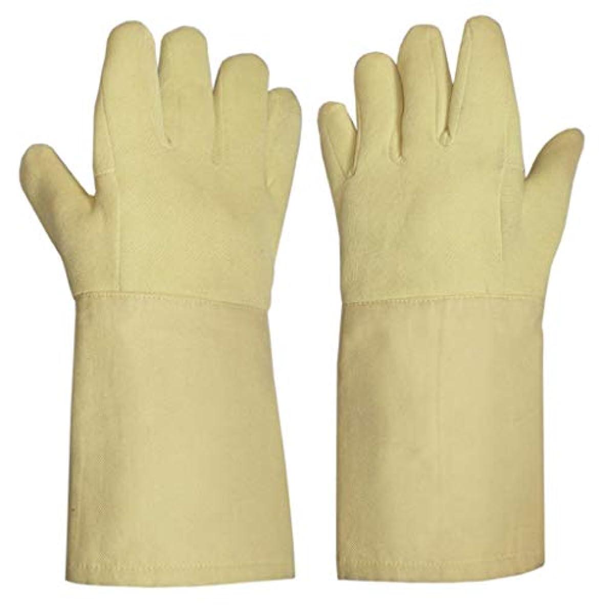 連合胚工夫するQCRLB カットプルーフ高温耐性手袋労働保護手袋切断保護手袋絶縁防滑性滑り止め14.5 * 38センチ ゴム手袋
