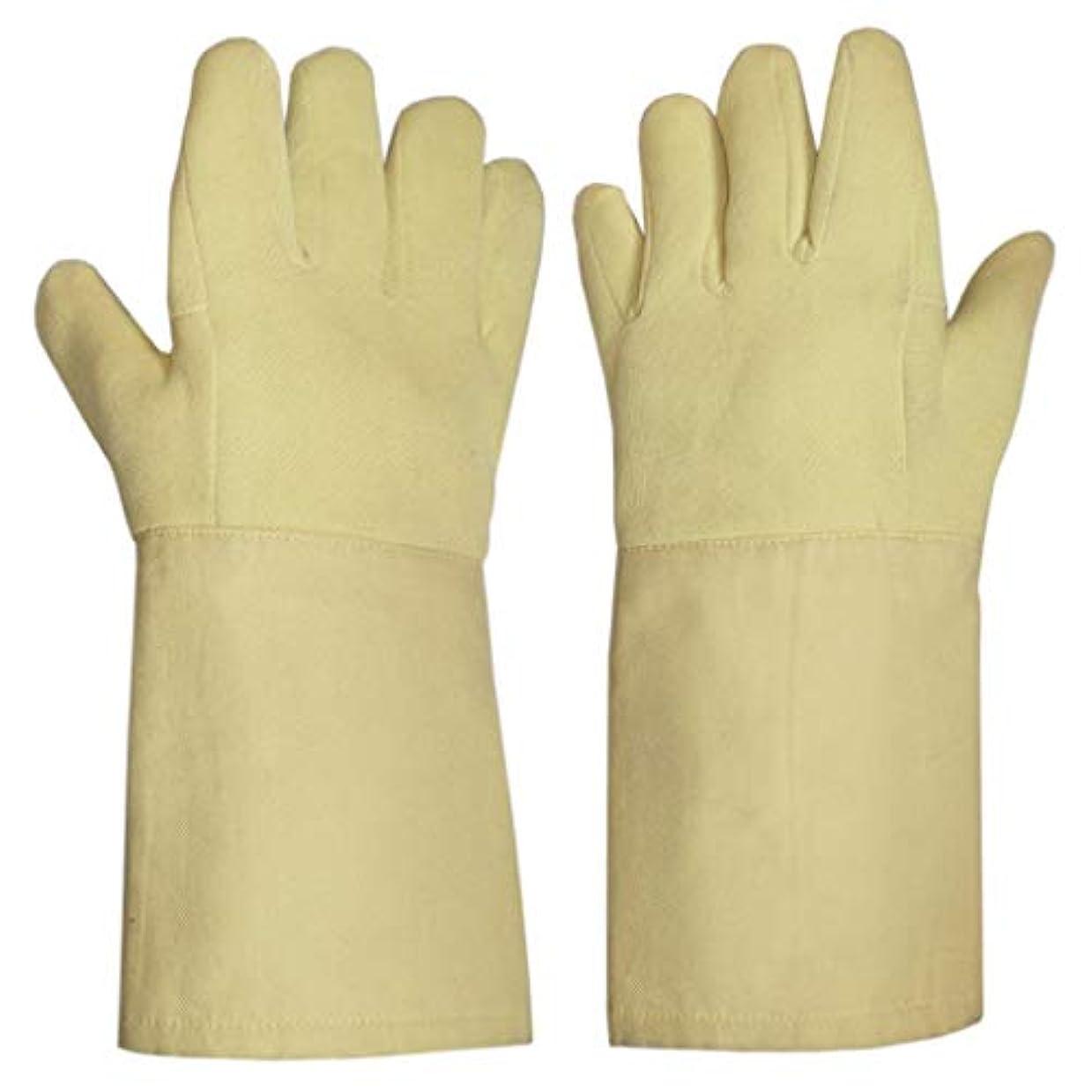 呼びかけるメンバー敏感なLIUXIN カットプルーフ高温耐性手袋労働保護手袋切断保護手袋絶縁防滑性滑り止め14.5 * 38センチ ゴム手袋