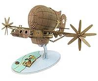 さんけい みにちゅあーとキット スタジオジブリシリーズ 天空の城ラピュタ タイガーモス 1/300スケール ペーパークラフト MK07-17