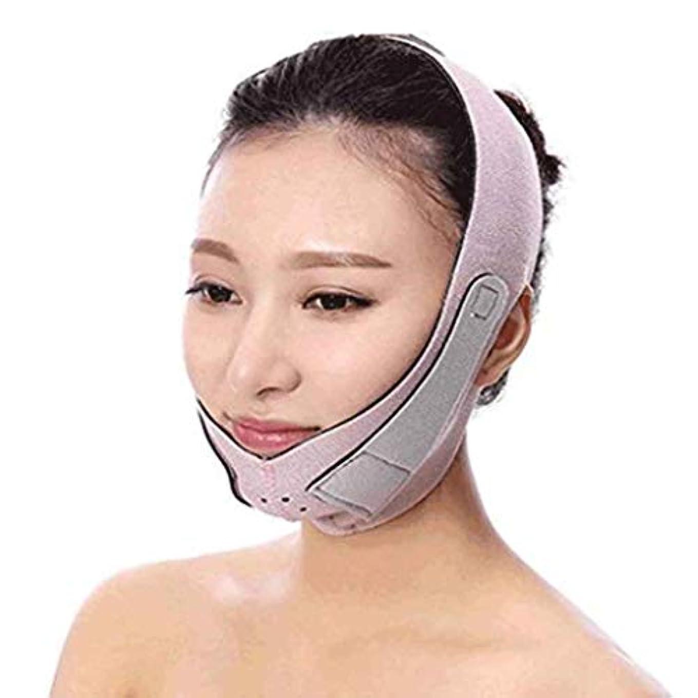 欲しいです小川クレデンシャルセット 小顔 矯正 たるみ ほうれい線 美顔 顔痩せ グッズ フェイス マスク ベルト コルセット メンズ レディース サポーター