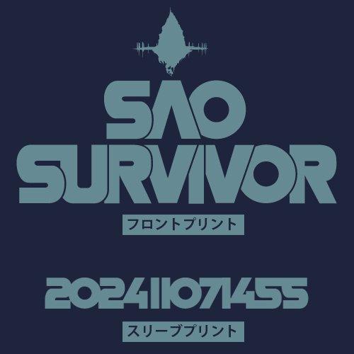 Sword online SAO survivors parka Navy size: s