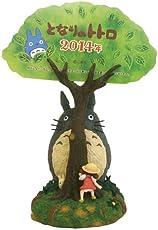 トトロの不思議な木 2014カレンダー