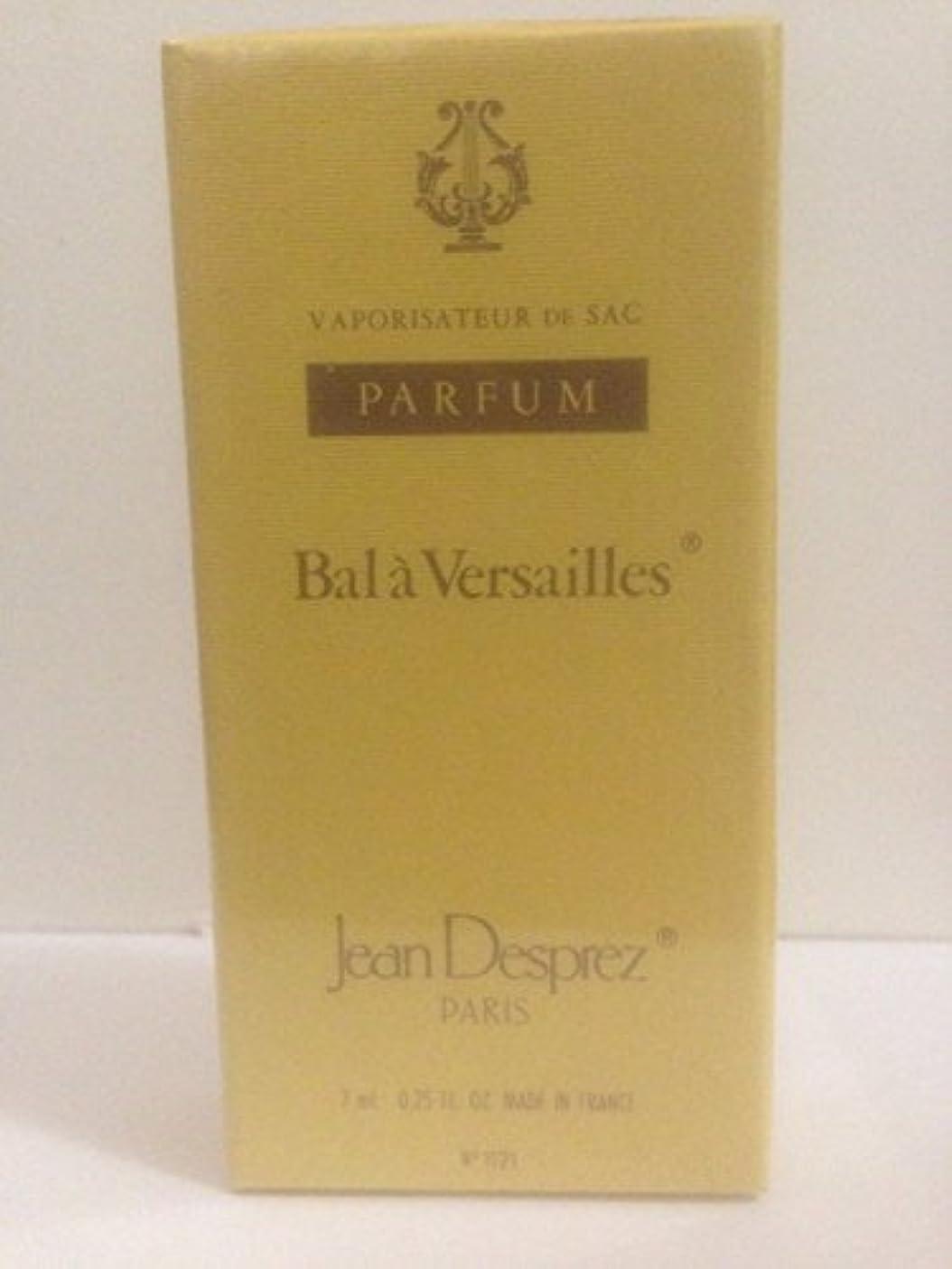 学生決めます結び目Bal A Versailles (バラ ベルサイユ) 0.25 oz (7ml) Deluxe Parfum (純粋香水) by Jean Desprez for Women