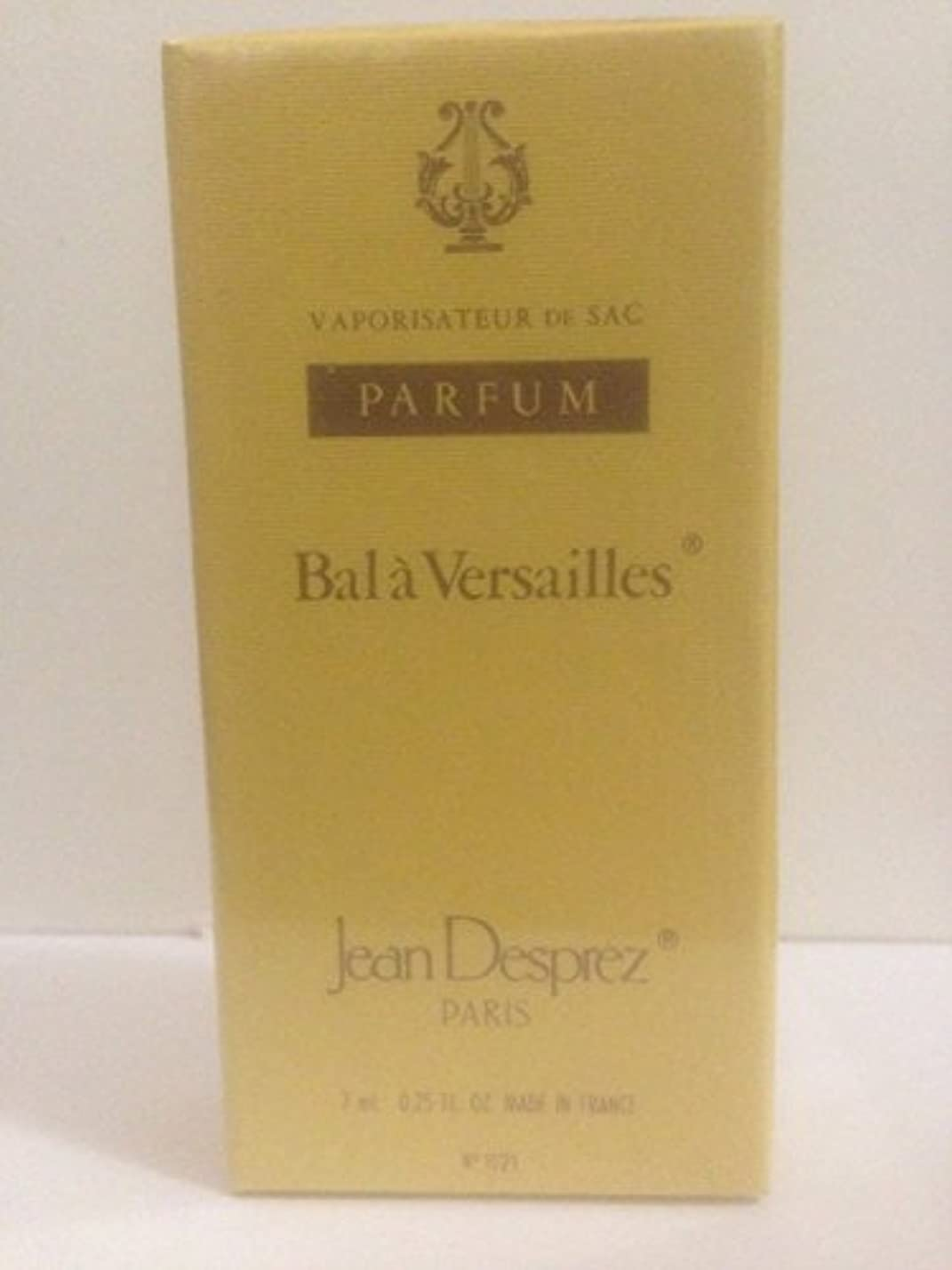 樹皮無一文農学Bal A Versailles (バラ ベルサイユ) 0.25 oz (7ml) Deluxe Parfum (純粋香水) by Jean Desprez for Women