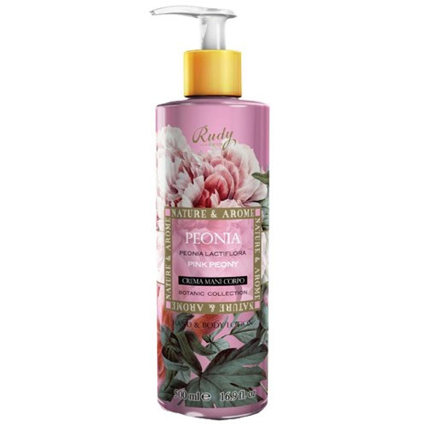 スカーフおもしろい補充RUDY Nature&Arome SERIES ルディ ナチュール&アロマ Hand&Body lotion ハンド&ボディローション ピンクピオニー