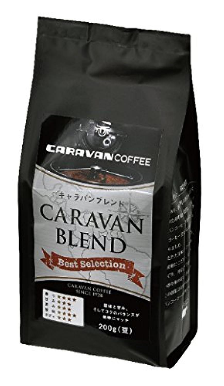 キャラバンコーヒー キャラバンブレンド 200g