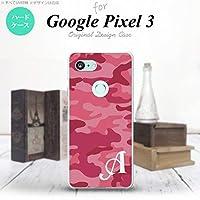 Google Pixel 3(グーグル ピクセル 3) スマホケース カバー ハードケース 迷彩A ピンクA イニシャル対応 I nk-px3-1147ini-i