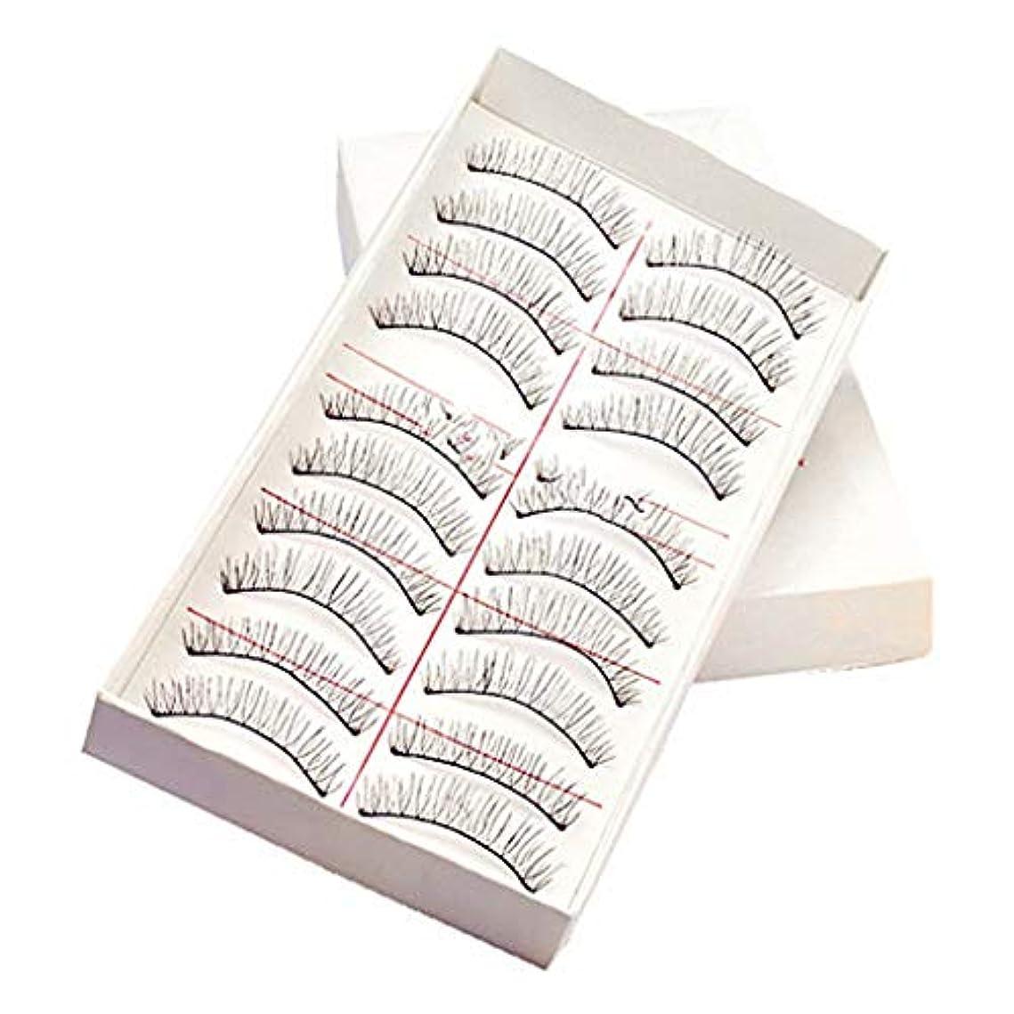 口実一握りかるFeteso 10ペアセット つけまつげ 上まつげ Eyelashes アイラッシュ ビューティー まつげエクステ レディース 化粧ツール アイメイクアップ 人気 ナチュラル 飾り ふんわり 装着簡単 綺麗 変身