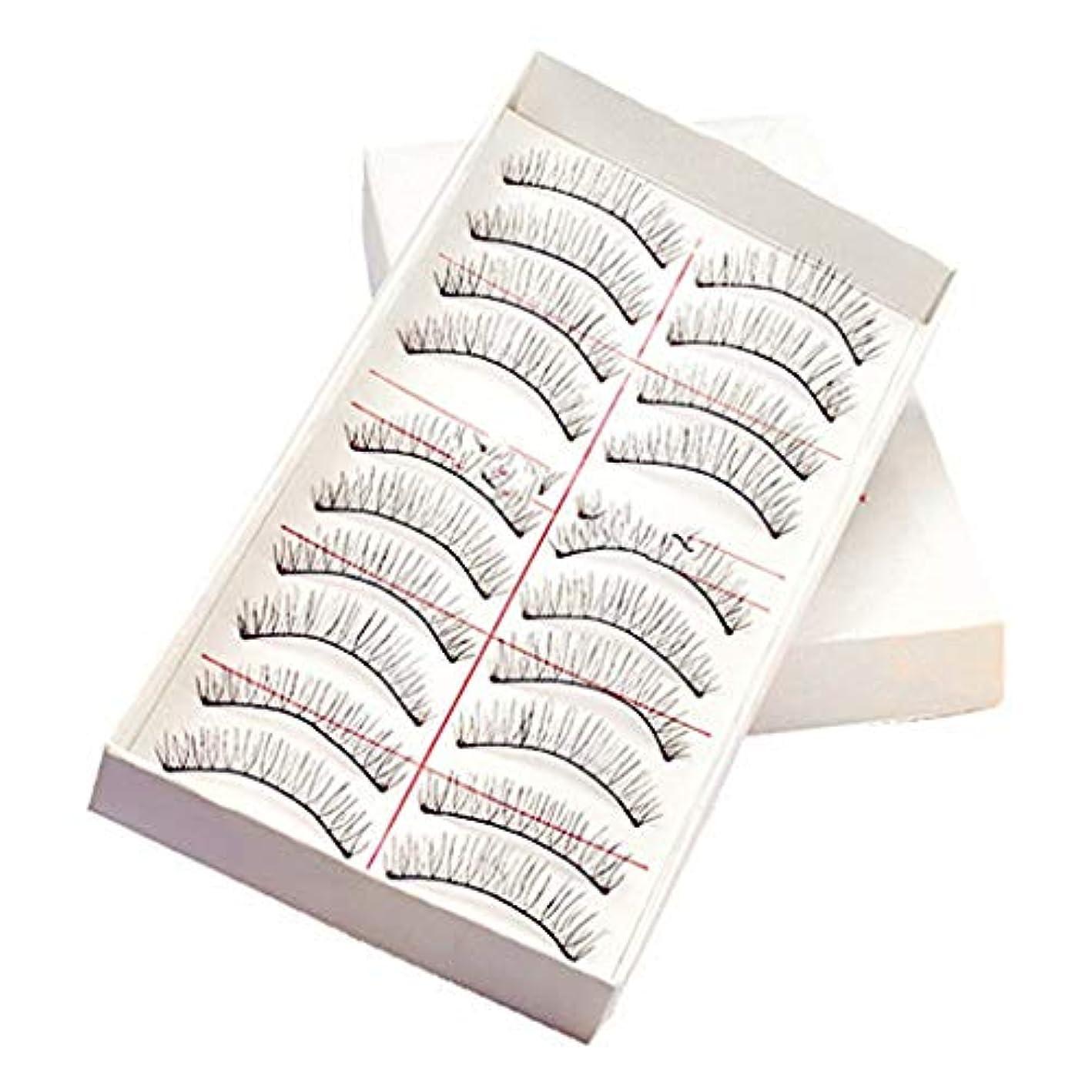 カトリック教徒センチメートルFeteso 10ペアセット つけまつげ 上まつげ Eyelashes アイラッシュ ビューティー まつげエクステ レディース 化粧ツール アイメイクアップ 人気 ナチュラル 飾り ふんわり 装着簡単 綺麗 変身
