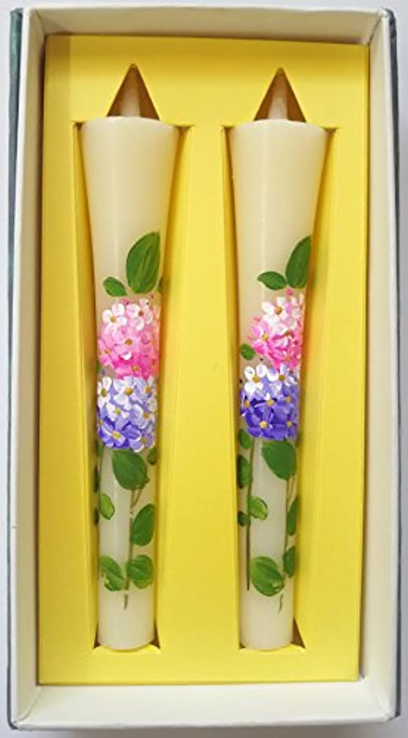 ずんぐりしたコート薄める花ろうそく 和ろうそく 紫陽花 絵ろうそく アジサイ 手書き 2本 入り 仏壇用 #3056