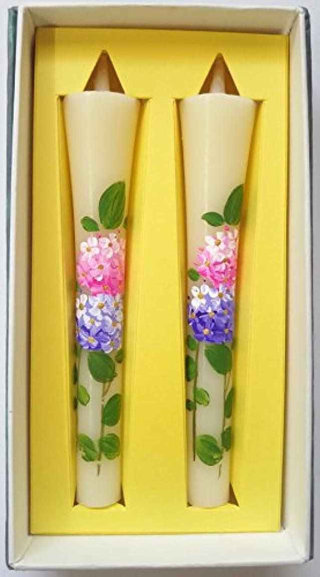 持ってるパイ神の花ろうそく 和ろうそく 紫陽花 絵ろうそく アジサイ 手書き 2本 入り 仏壇用 #3056