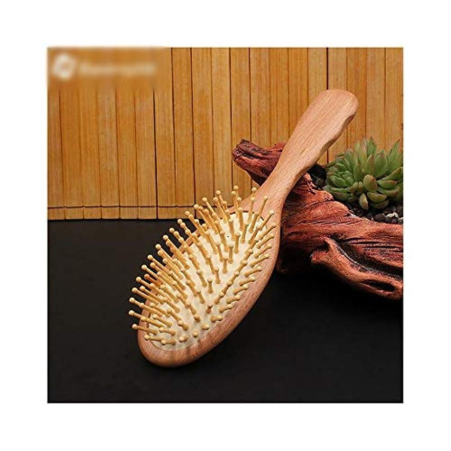 WASAIO ヘアブラシブナ木製ヘアブラシ頭皮マッサージブラシエアクッションヘアコーム静電気防止リラックスとスタイリング (サイズ : S)