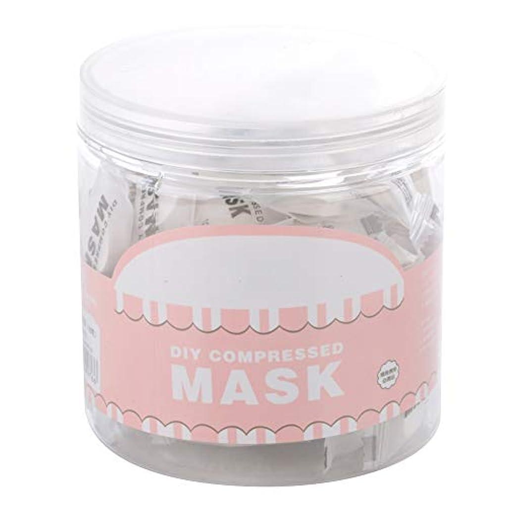 圧縮マスク、圧縮美容マスク、日曜大工コットンマスク、高保湿、個別包装、60枚
