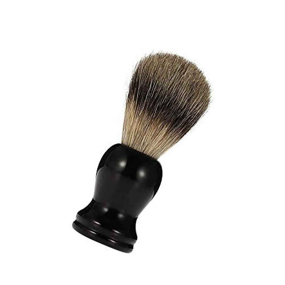 行く証人率直な1本セット 泡立ち理容 洗顔 髭剃りメンズシェービング用ブラシ