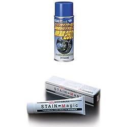 【おすすめセット】タナックス(TANAX) PITGEAR 耐熱ワックスL 300ml + 研磨剤 120g ステンマジック ステンレスマフラー専用 セット