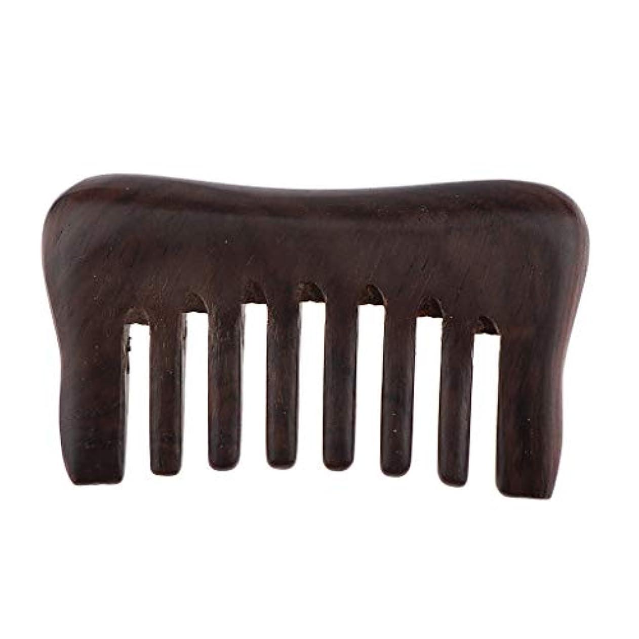 長いですテント実行可能ヘアコーム 木製櫛 頭皮マッサージ ヘアブラシ 3色選べ - 黒檀
