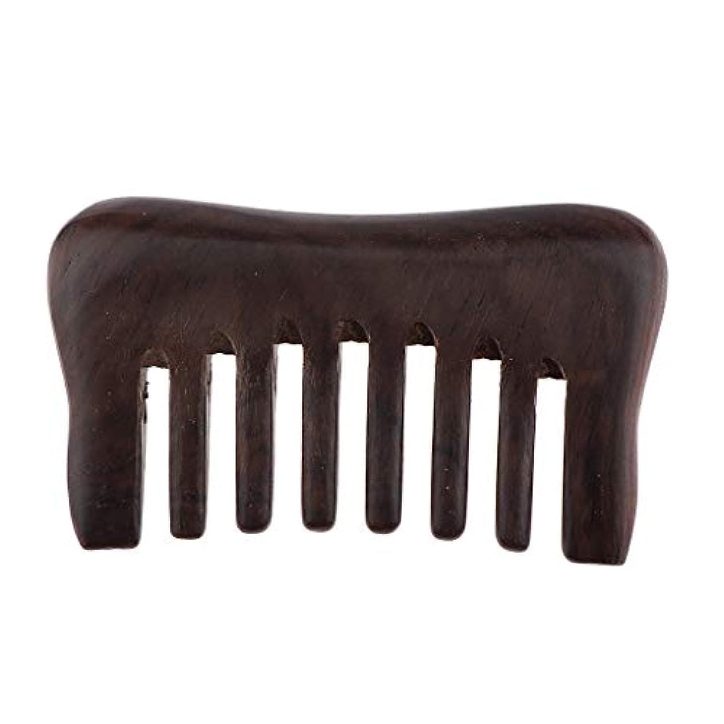 対称母性添付ヘアコーム 木製櫛 頭皮マッサージ ヘアブラシ 3色選べ - 黒檀