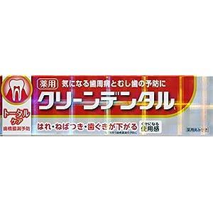 第一三共ヘルスケア クリーンデンタルLトータルケア 100g [医薬部外品]