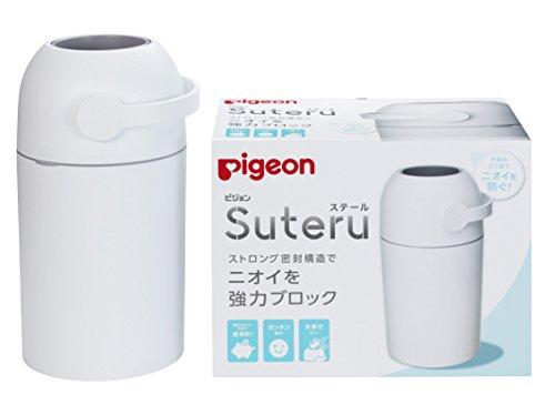 ピジョン Pigeon ステール Suteru ストロング密封構造でニオイを強力ブロック