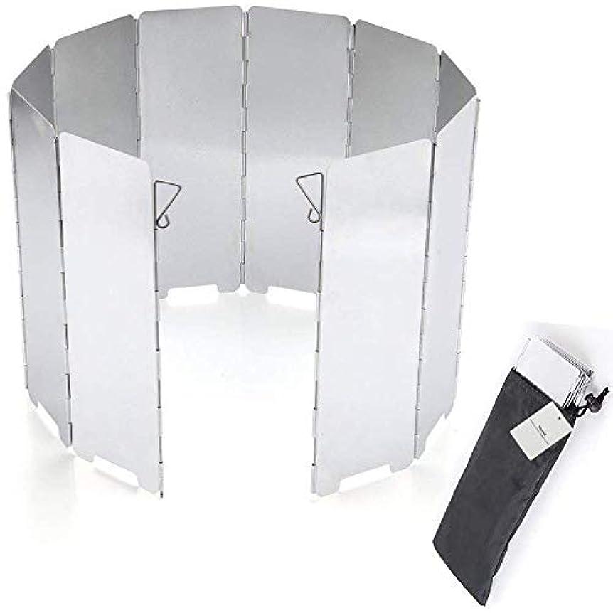 チケット悔い改め熱心Youriad ウインドスクリーン アルミ製で軽量なコンロ、バナー用の防風板 風除け板 ウィンドスクリーン 10枚 軽量でアウトドア、登山、バーベキューに最適(30日保証あり)わけあり箇所改良済