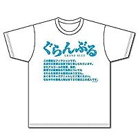 TVアニメ『ぐらんぶる』/Tシャツ/GB_T01_WHT/ご注意柄/L