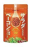 マルコメ ダイズラボ サラダにかける大豆(大豆ミート) ベーコン風味フレーク 80g×5個