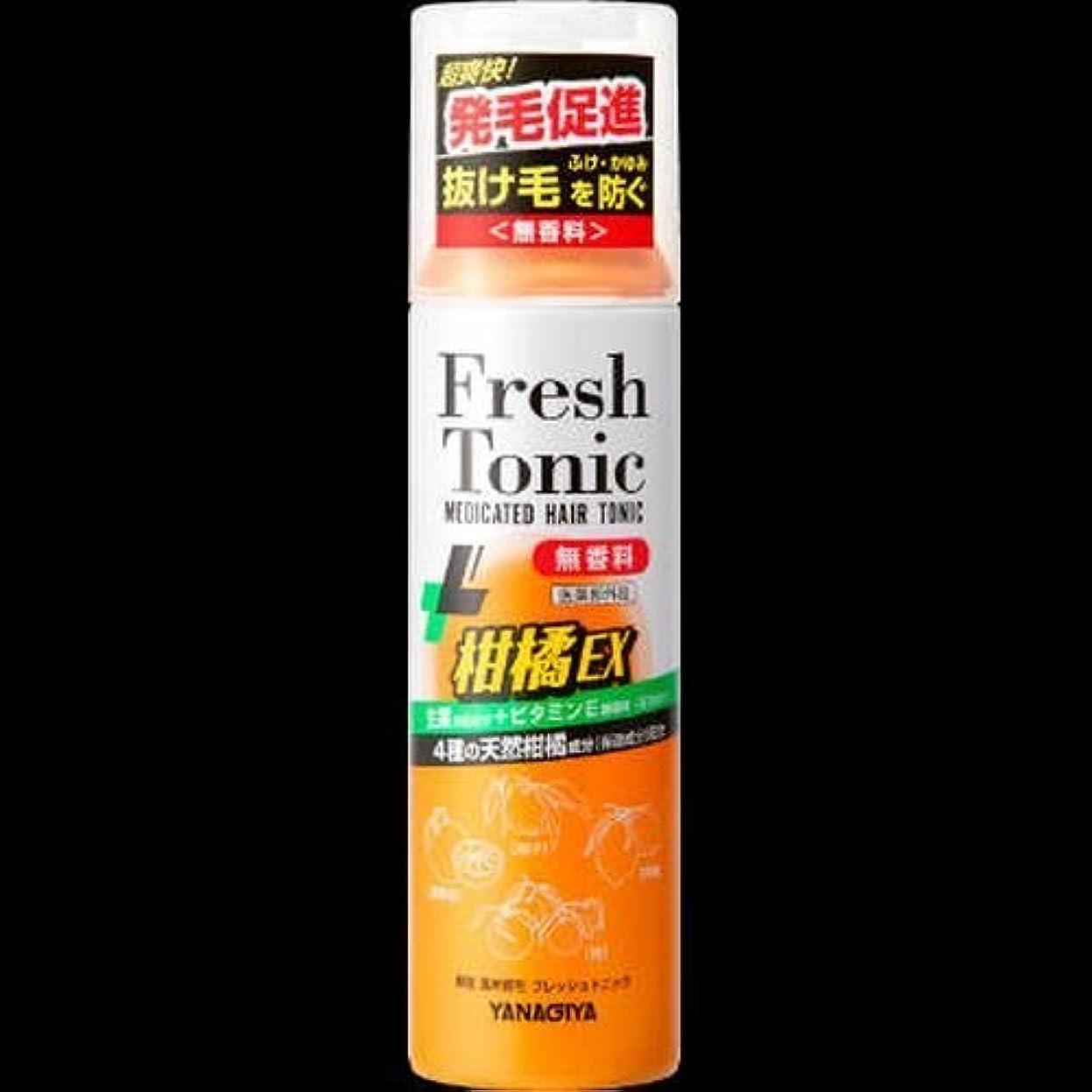 くるくる硬さ盆【まとめ買い】薬用育毛フレッシュトニック柑橘EX(190g) ×2セット