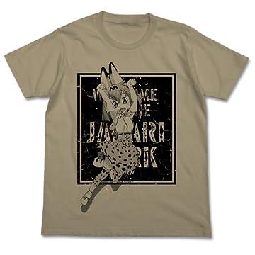 けものフレンズ サーバルジャンプ Tシャツ サンドカーキ