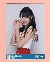 AKB48 柏木由紀 リクエストアワーセットリスト 2011 生写真