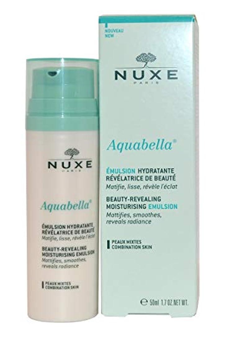 ハーフ緊急寄付NuxeAquabella®モイスチャライジングエマルジョン50ml並行輸入品