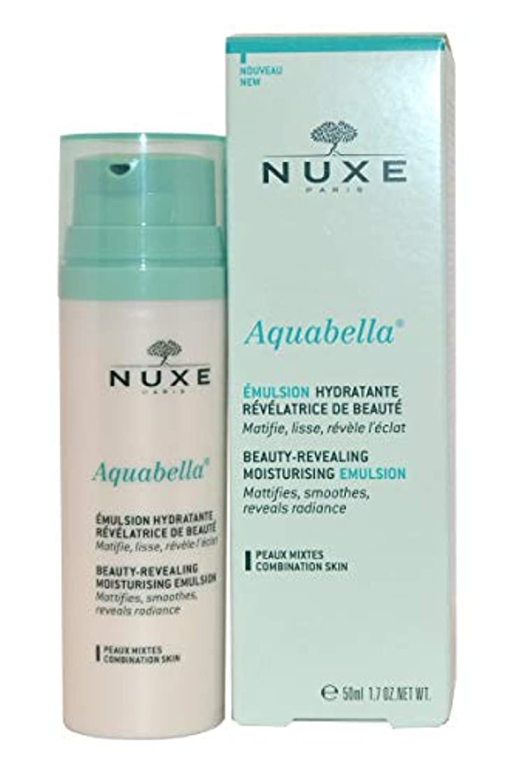 矛盾するパスタ層NuxeAquabella®モイスチャライジングエマルジョン50ml並行輸入品