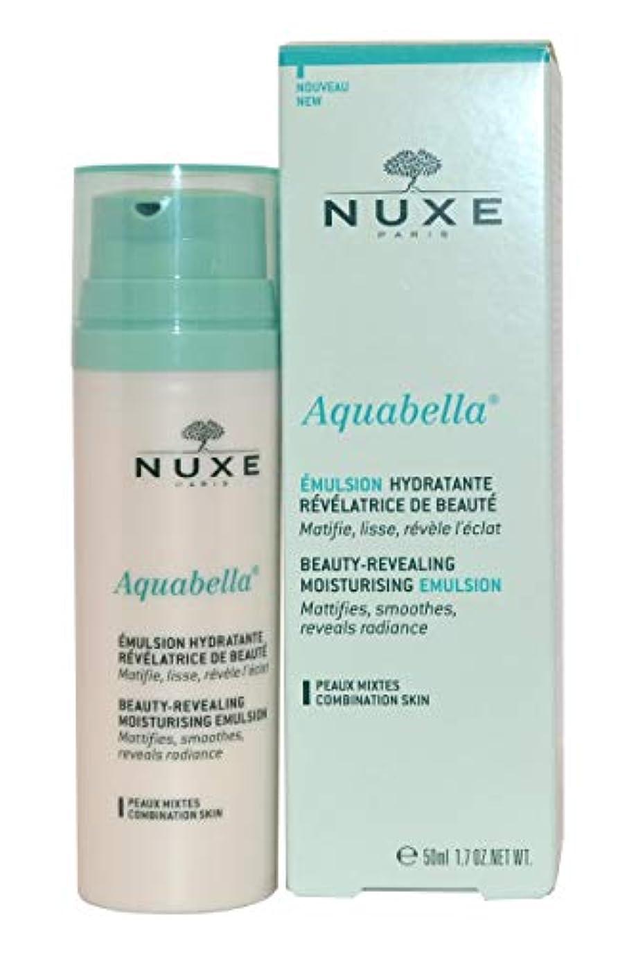 攻撃的合唱団熱心NuxeAquabella®モイスチャライジングエマルジョン50ml並行輸入品