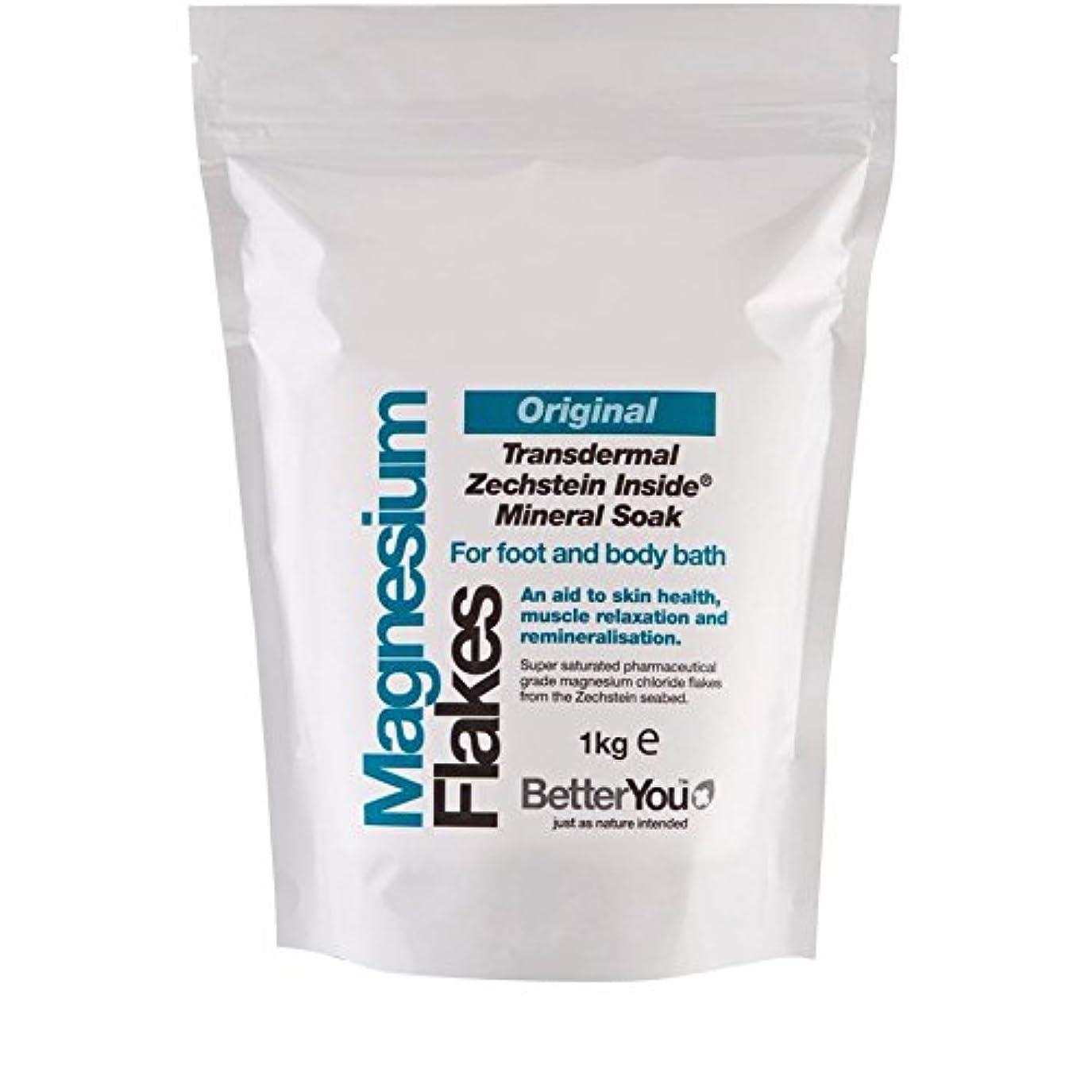 目の前のまどろみのある台風より良いあなたマグネシウムフレーク元1キロ x4 - Better you Magnesium Flakes Original 1kg (Pack of 4) [並行輸入品]