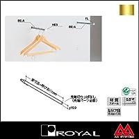 e-kanamono ロイヤル ベルラアーム16 BE-A-16 250 APゴールド