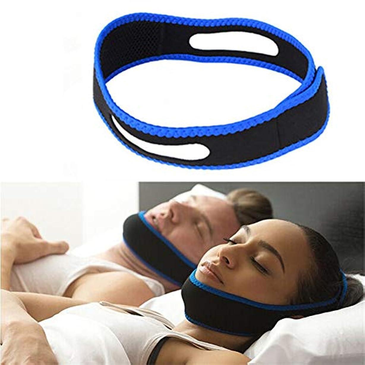 気楽なガラガラ息切れAngzhili いびき軽減グッズ いびき防止装置 いびき対策グッズ 睡眠補助 快眠サポーター 肌に優しい サイズ調整可能 男女兼用
