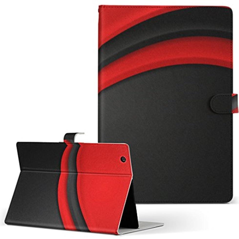 インストール保証金くぼみigcase Xperia Tablet Z SO-03E SONY ソニー 用 タブレット 手帳型 タブレットケース タブレットカバー カバー レザー ケース 手帳タイプ フリップ ダイアリー 二つ折り 直接貼り付けタイプ 008557 クール 黒 赤 レッド ブラック 模様