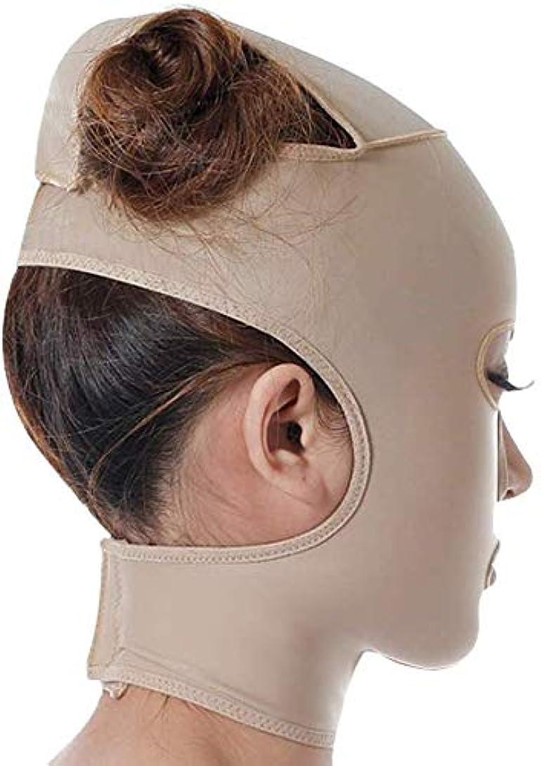 立法よりワーディアンケース美容と実用的な引き締めフェイスマスク、フェイシャルマスク美容薬フェイスマスク美容V顔包帯ライン彫刻リフティング引き締め引き締めダブルチンマスク(サイズ:S)