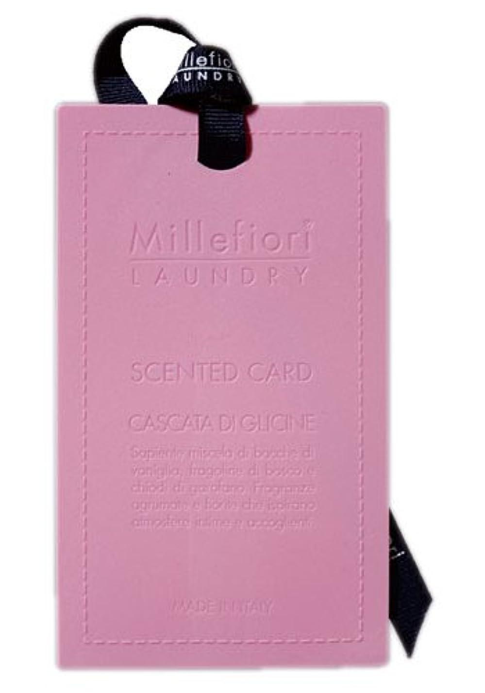 ぺディカブおんどり舌なMillefiori センテッドカード ウィステリア CARD-A-003