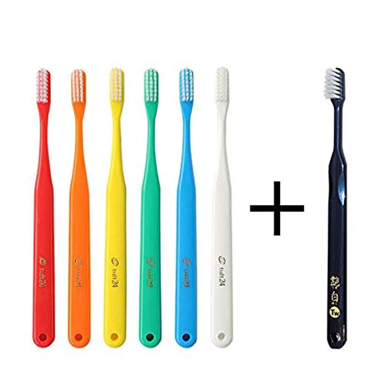 牛洗練された警告タフト24 歯ブラシ × 10本 (MS) キャップなし + 艶白ツイン ハブラシ (MS やややわらかめ)×1本 むし歯予防 歯科専売品