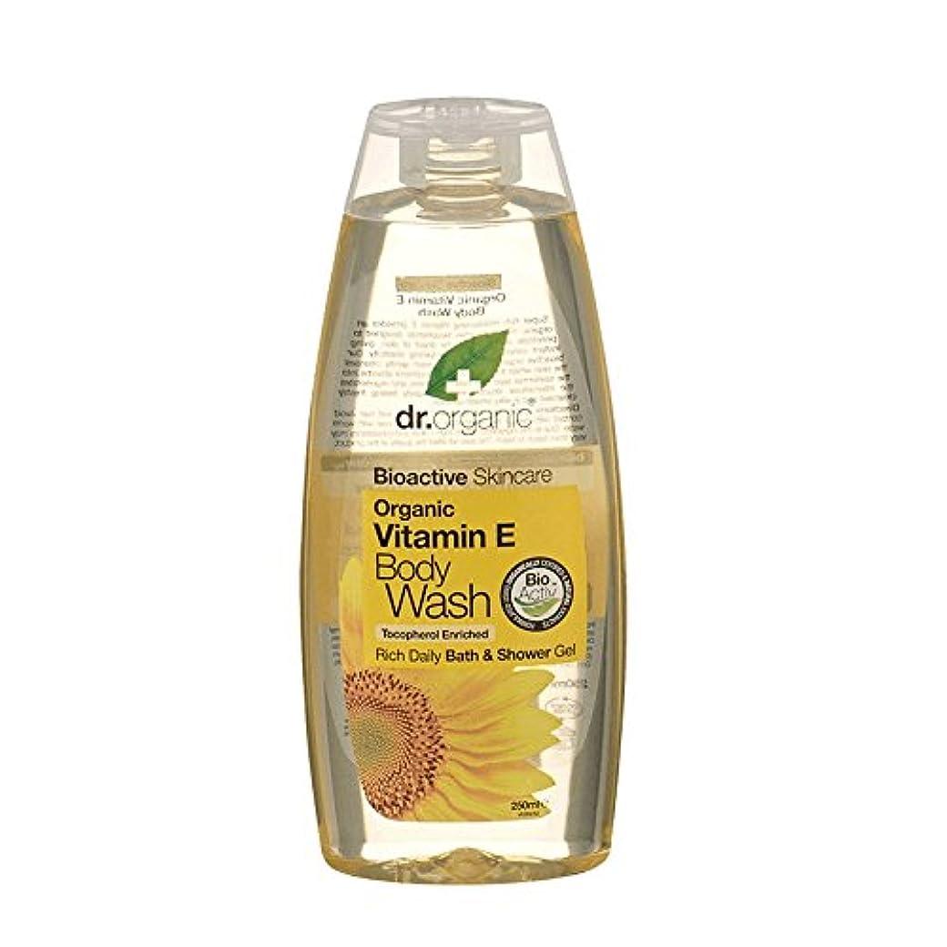 単独で野球アンデス山脈Dr Organic Vitamin E Body Wash (Pack of 2) - Dr有機ビタミンEボディウォッシュ (x2) [並行輸入品]